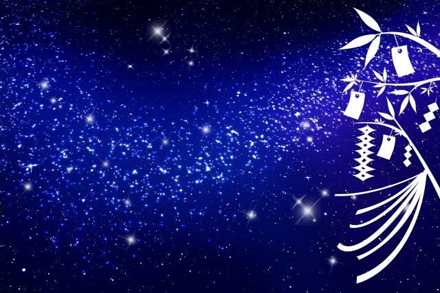 七夕 織姫彦星 星