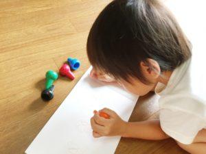子供 敬老の日カード作り