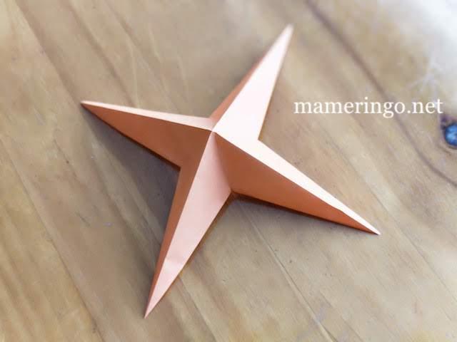 折り紙2枚 星9
