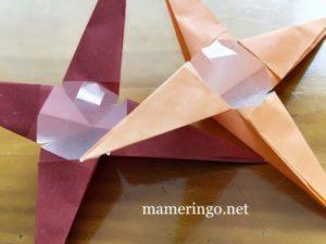 折り紙2枚 星11
