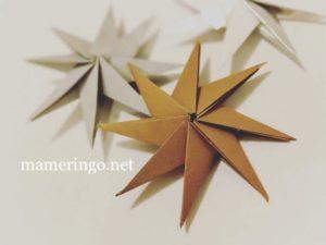 折り紙4枚の星