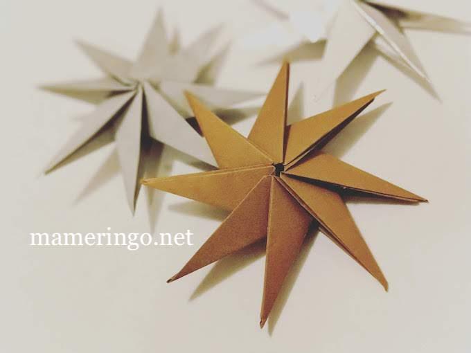 折り紙8枚の星