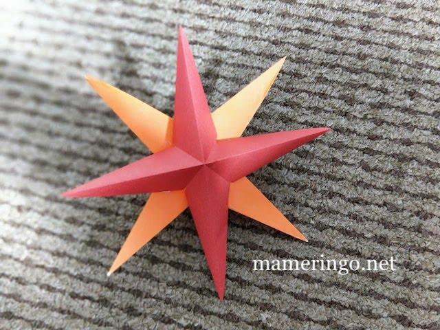 折り紙2枚 星